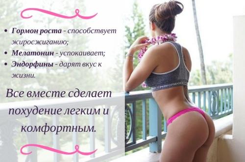 Женские Гормоны Способствующие Похудению. 9 гормонов, которые мешают похудеть. Как их обхитрить?